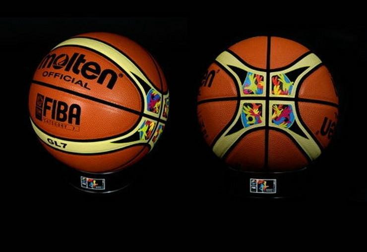 429683_lopta-mundobasket-foto-fiba