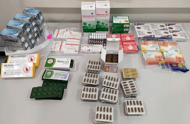 Zapljenjeni lekovi