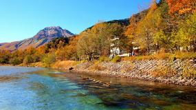 Japonia - piękno jesieni