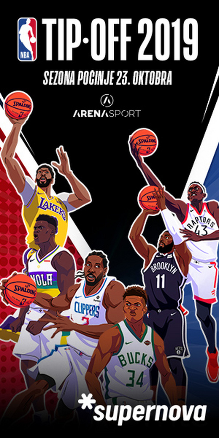 NBA TV na Supernovi