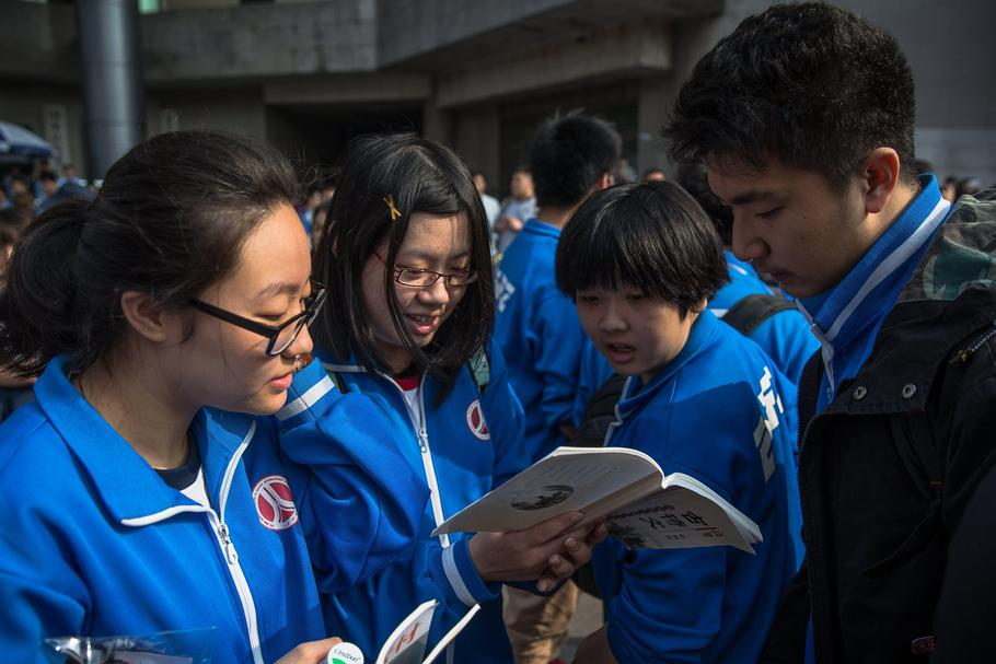 National College Entrance Exams in Beijing, China
