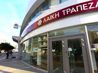 CYPRUS FINANCIAL CRISIS Laiki Bank in Nikozja bank cypr