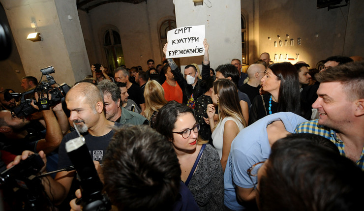 otvaranje oktobarskog salona_150918_RAS foto Milan Ilic06