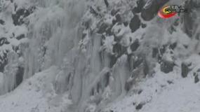 Na Kadzielni powstaje lodospad