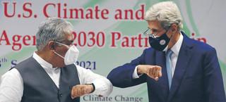 Klimat: Zachód kontra reszta świata