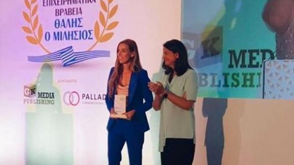 Ministarka odbrane Grčke dodelio je Antonijadu nagradu za doprinos nauci početkom meseca i pohvalila njen rad u Nasi i na polju medicine