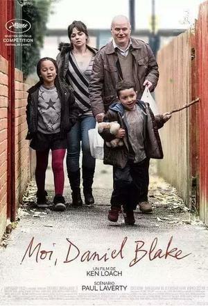 Ja, Daniel Blake