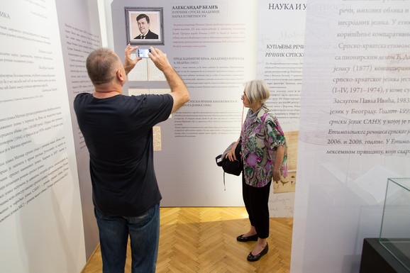 Srpska Leksikografija, izložba u SANU