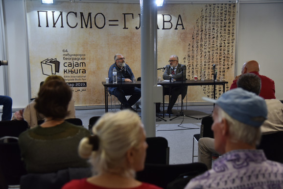 Vule Žurić i Vladimir Kostić