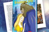 Edicija dečjih knjiga