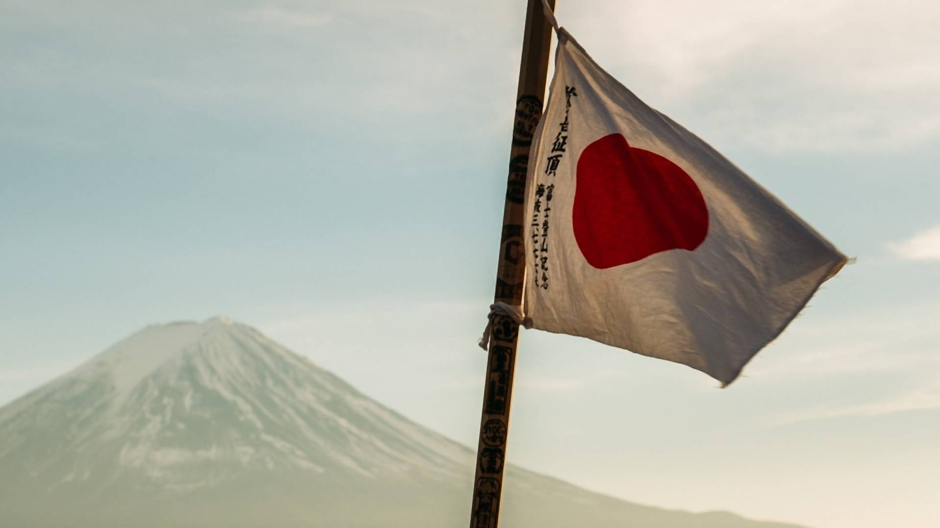 "Japanisches ""Game of Thrones"": Netflix plant Samurai-Serie ""Age of Samurai"""