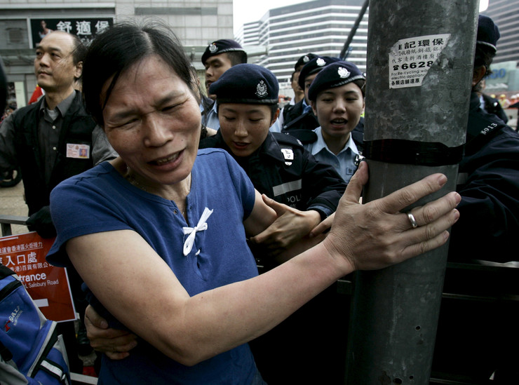 Hapšenje na protestima u Hong Kongu