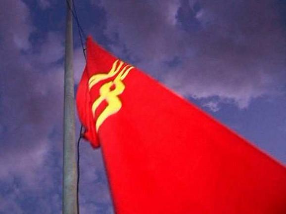 Zastava ove mikro nacije