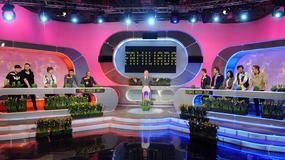 """""""Familiada"""": Emisja siedem dni w tygodniu. Pięć powtórek, dwie premiery"""