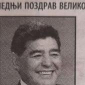 PRAVI ZNAK KOLIKO JE MARADONA BIO OBOŽAVAN NA NAŠIM PROSTORIMA Dijego dobio POSLEDNJI pozdrav preko ćirilične čitulje, o ovome priča Srbija