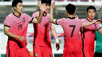 South Korea 3-1 Ghana: Black Meteors suffer third successive defeat on Asian tour