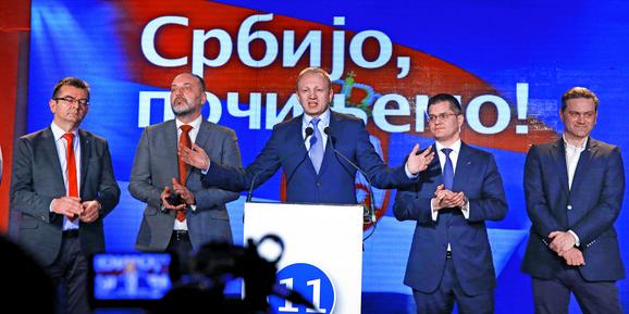 Dragan Đilas sa političkim saborcima