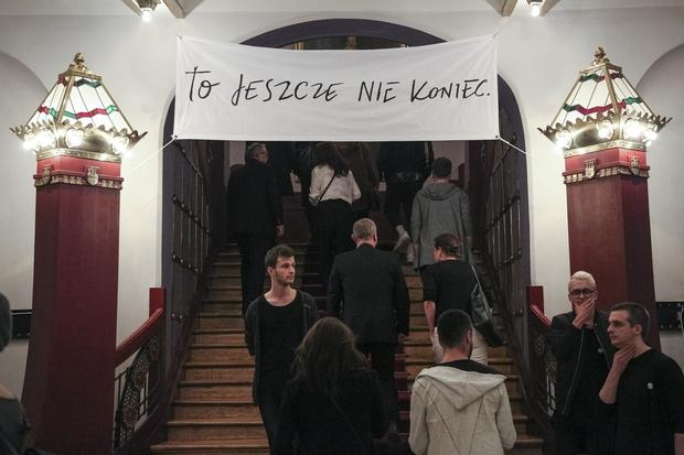 Lobby Narodowego Starego Teatru w Krakowie