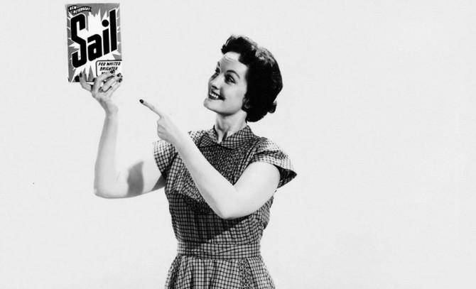 Idealna žena nekada je bila domaćica, ali danas stvari su dalekooo drugačije