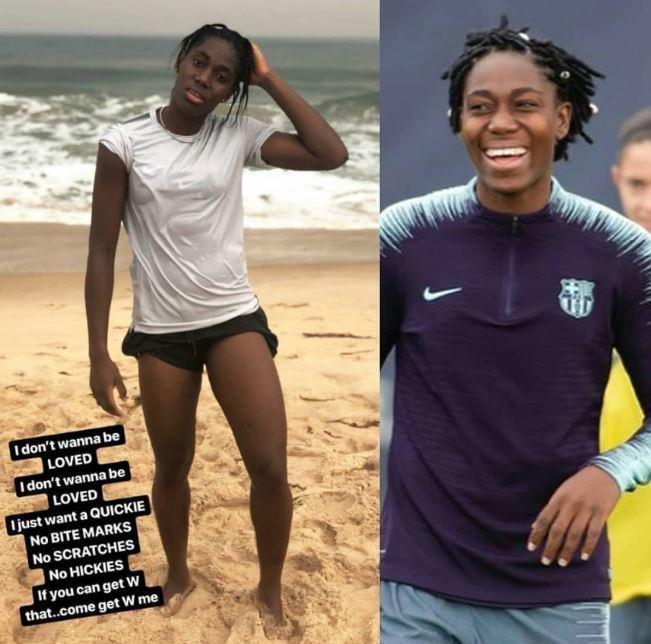 """I don't wanna be LOVED, I just want a QUICKIE"" – Female footballer"