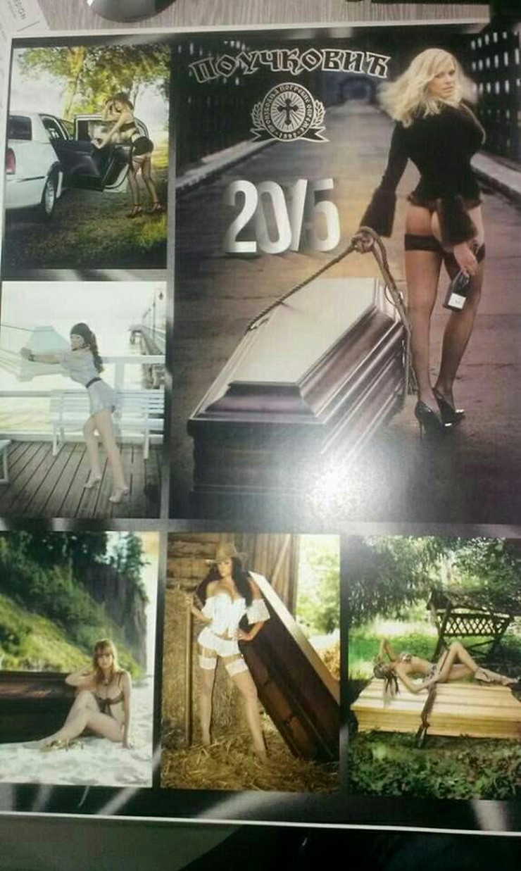 559297_kalendar-foto-twitter-oamidzic
