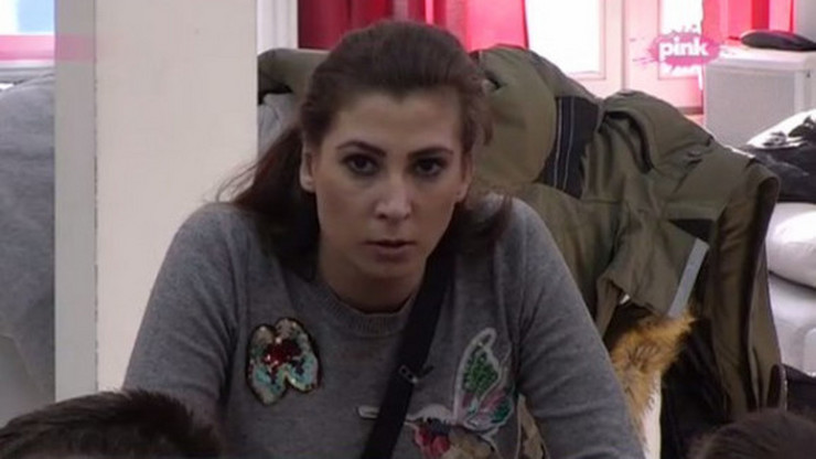 Nadezhda Bilic