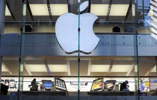 Apple chce ułatwić ściąganie kupowanej muzyki
