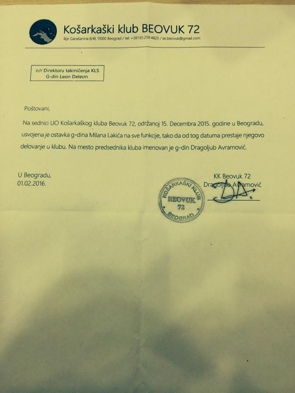 Faksimil ostavke Miše Lakića u Beovuku