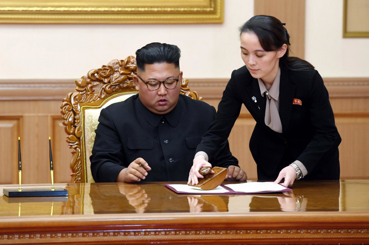 Kim Džong Un i Kim Jo Džong