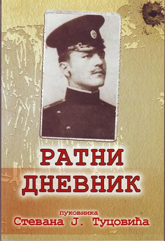 Ratni dnevnik