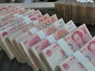 China's Yuan Hits New Record High At 6.6128 Per USD