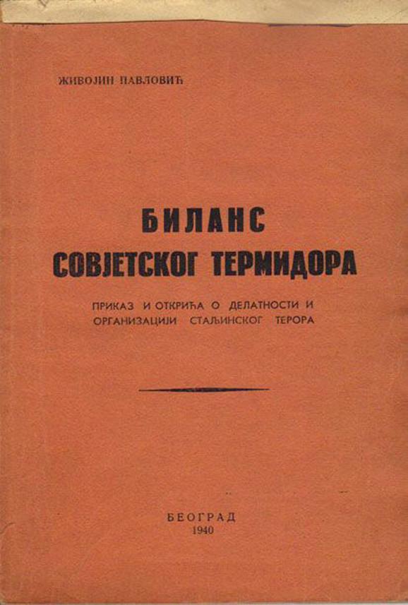 Bilans sovjetskog termidora
