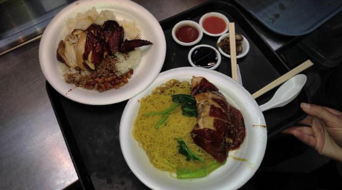 Jela iz restorana u Singapuru