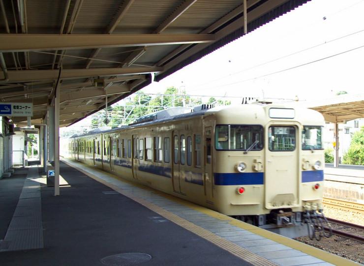 japan voz