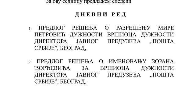 Dnevni red kadrovske komisije
