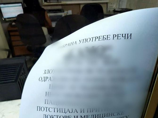 Cela Srbija bruji o obaveštenju u ovoj bolnici: Ako se tamo zateknete, ZABRANJENO JE IZGOVORITI OVU REČ