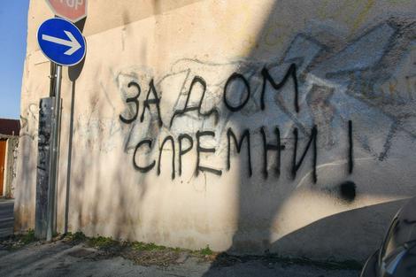 Grafit u Šibeniku