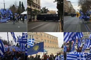 GRČKA ODLUČUJE O SUDBINI MAKEDONIJE Rasprava u parlamentu trajaće četiri dana