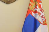 Zastava foto O Bunic