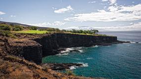 """Miliarder Larry Ellison chce zamienić Lana'i na Hawajach w """"samowystarczalną wyspę przyszłości"""""""