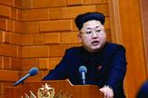 Tiranin: Kim Džong Un