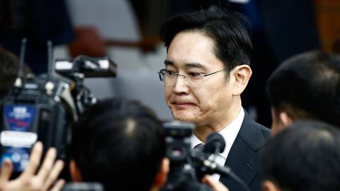 Li Dze Jong, wiceprezes koncernu Samsung