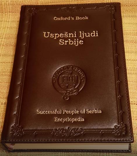 Biografija prof. dr Radmila Jankovića iz Niša objavljena je i u enciklopediji uspešnih ljudi Srbije za 2017. godinu