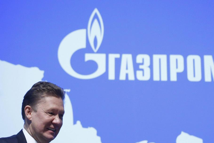 RUSSIA GAZPROM SHAREHOLDERS MEETING