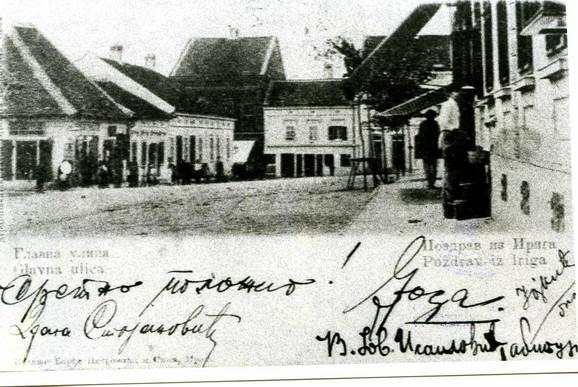Centar Iriga 1903. godine, jedan od guslarskih centara gde je od 16. do početka 19. veka delovala takozvana Slepačka akademija
