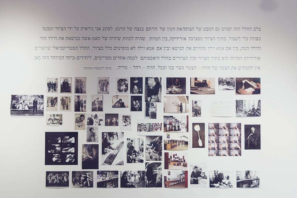 Eurydyka – Pieta. Indywidualna wystawa prac Brachy L. Ettinger
