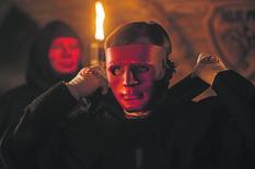 Tajno društvo Tula, serija Senke nad Balkanom