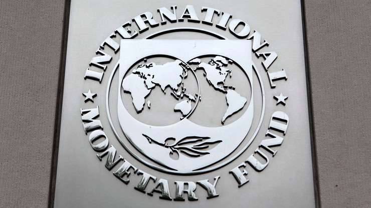 577660_internationalmonetaryfundimflogoathq