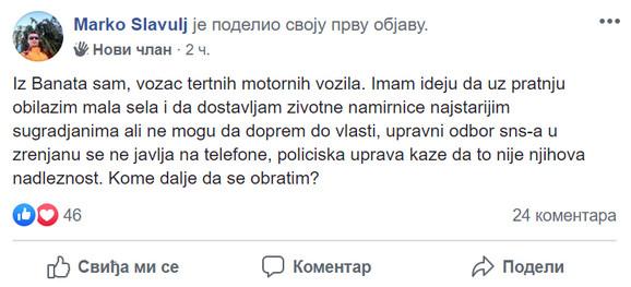 Stariji žitelji u selima Vojvodine ne moraju da brinu