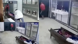 New mortuary attendant screams for help as 'corpse' wakes up on his first day at work